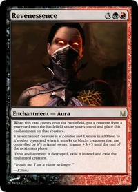 See our Magic The Gathering Deck Builder 2