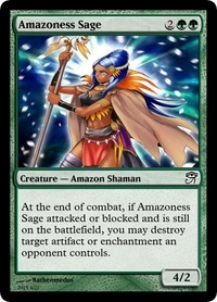 Offer for Magic The Gathering Deck Builder 22